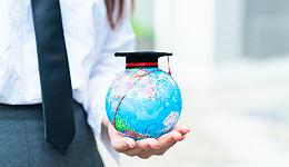 超九成人群仍考虑出国留学,最热门的是这三个国家