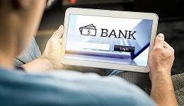 上市银行业绩全景透视:2020年零售业务占比首超公司业务,一季度不良率下降
