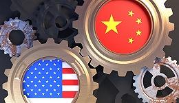 刘鹤与美国贸易代表戴琪通话