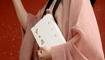 【专访】物质文化史研究者孟晖:朴素不是中国女性传统美德