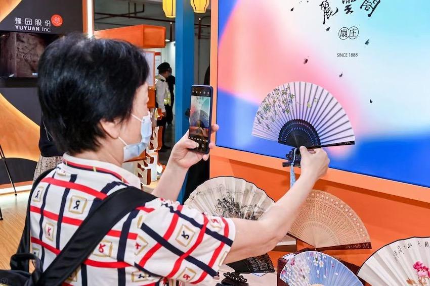 摩登5首页为老字号打call!第十五届中华老字号博览会在沪开幕