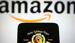 亚马逊收购米高梅,流媒体战争再升级