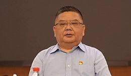 河南省政法委书记甘荣坤接受纪律审查和监察调查