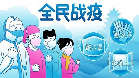广州疾控副主任:面对印度变异病毒,防控要做在精准前面