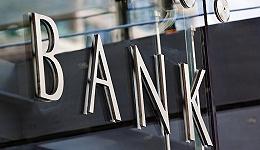快看丨辽沈银行8名发起人股东资格获批,辽宁金控集团持股52.5%