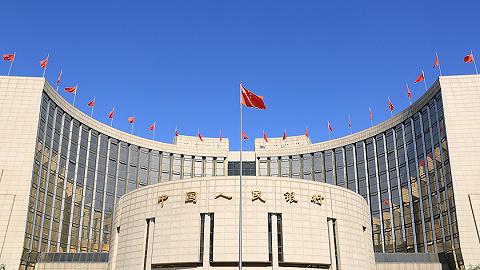 张涛:深化金融供给侧改革,需确立央行政策利率的锚定地位