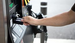 银行卡新规后首例:瑞士籍男子建行卡被盗刷26.8万元,银行被判赔偿90%丨局外人