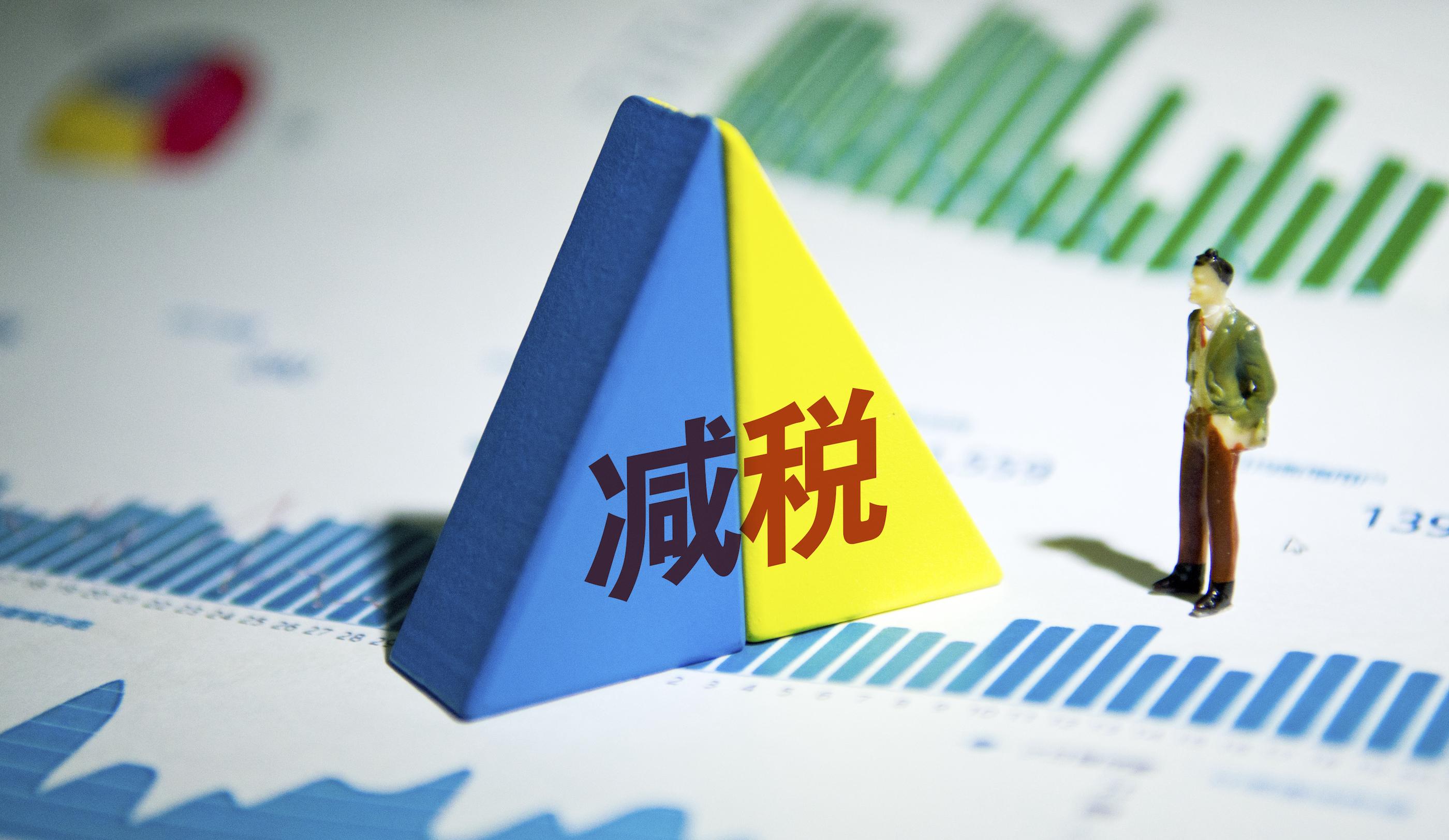 摩登5首页上海税务便民春风行动已推出30项100条便民办税缴费举措