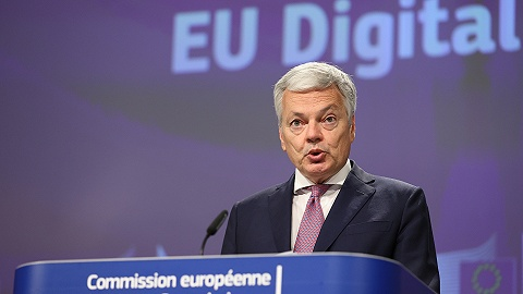 欲与美国巨头争夺数据,欧盟计划全境推行数字身份证