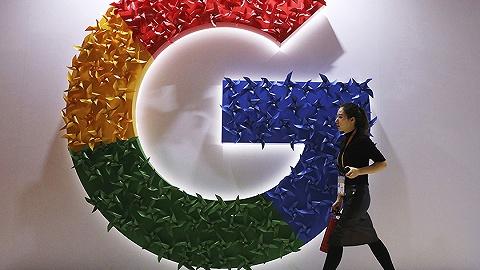 滥用数字广告主导地位,谷歌在法国认罚2.7亿美元