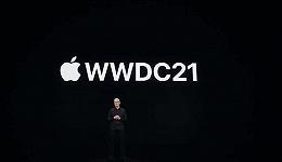 WWDC2021: 虽新意不足预期,但苹果生态融合威力却进一步显现