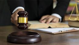 法治面   安全生产法修正增设公益诉讼:防范重大事故,破解执法困境