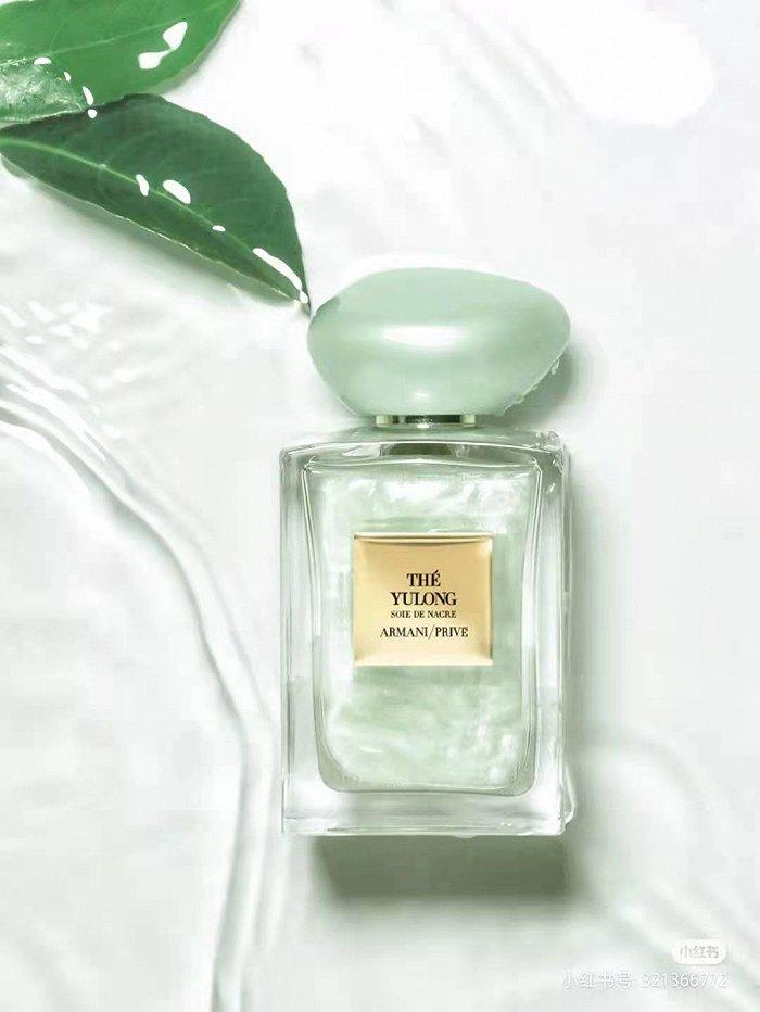 摩登4首页阿玛尼幻沙玉龙香水完美融合雪山与茶香,泡泡玛特MEGA珍藏系列进军收藏品丨是日美好事物