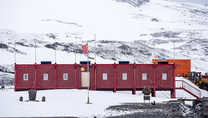 摩登5平台上海交大签约中国极地研究中心,将开展极地环境和生命研究