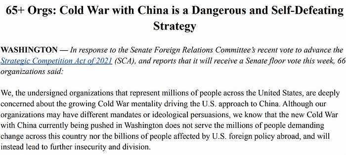凤凰城招商主管958337美国参议院批准2500亿美元创新竞争法案直指中国,外交部回应