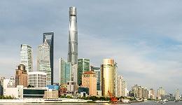 """第十三届陆家嘴论坛明日开幕,将聚焦""""全球大变局下的中国金融改革与开放"""""""