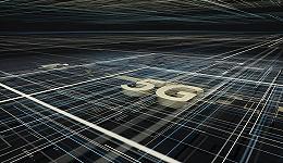 提前涨停!华为概念股永鼎股份拟定增10.8亿投资5G芯片、特种光纤,去年巨亏5.6亿元