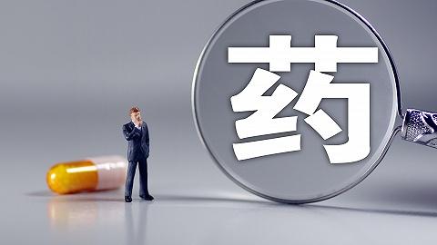 国家医保局公布集采成果,中选的仿制药与原研药等效