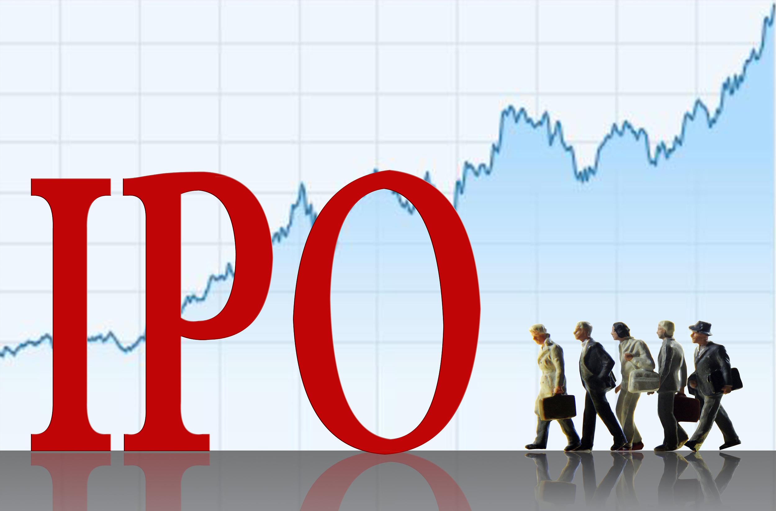凤凰城代理注册打破连续9周个位数纪录!本周上会企业数量重回两位数,A股IPO回暖信号来了?
