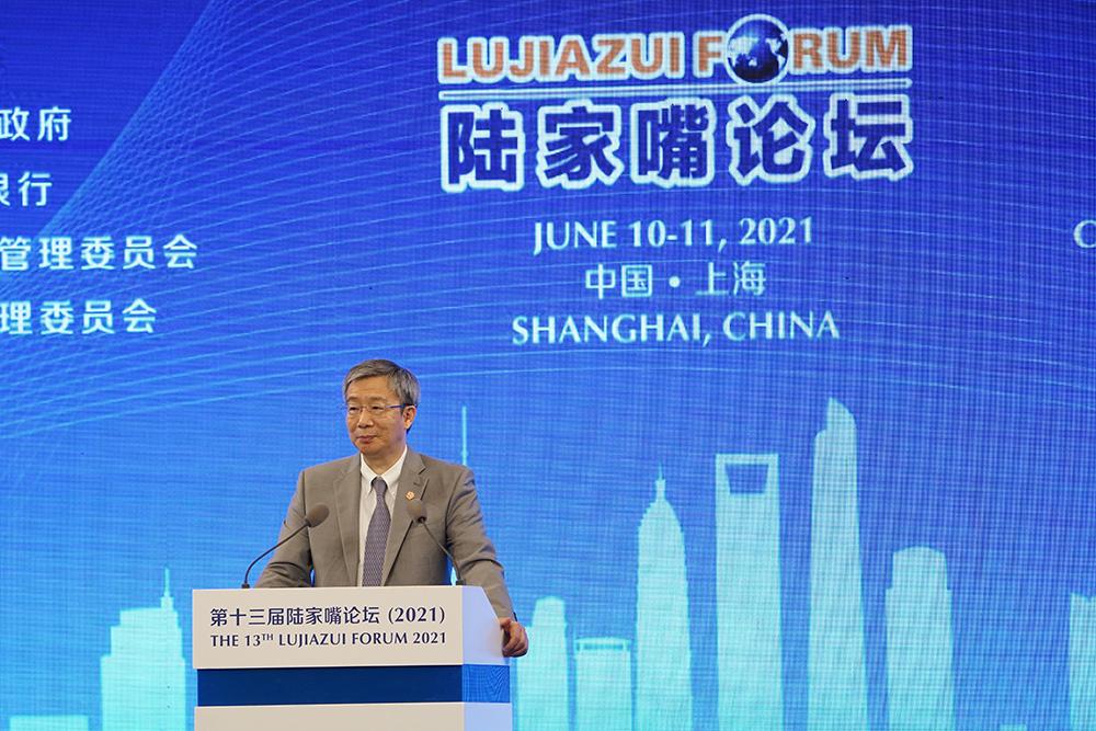 凤凰城代理注册易纲:促进商业银行加快形成敢贷、愿贷、能贷、会贷的长效机制|2021陆家嘴论坛