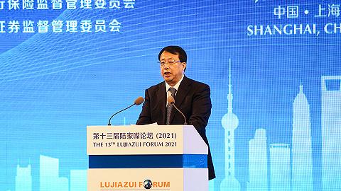 龚正:全面落实中央支持浦东新区高水平改革开放部署丨2021陆家嘴论坛