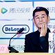 【上海电视节】对话《理想照耀中国》总导演傅东育:导演应该为流量明星的表现负责