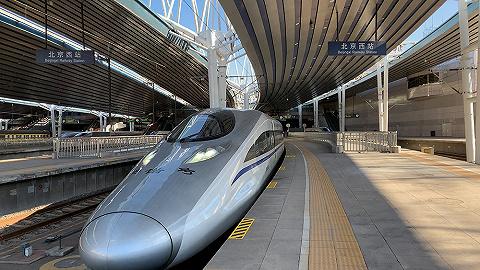 """最新铁路调图:京沪高铁""""再提速"""",拉萨至林芝铁路将开通"""