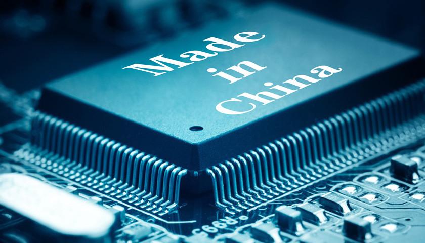 """凤凰城平台鸿蒙概念成A股新风口,润和软件、九联科技连续涨停,还有这些公司火速""""蹭热度"""""""