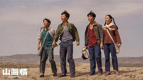【上海电视节】白玉兰奖出炉:《山海情》获最佳电视剧,于和伟童瑶分获最佳男女主角