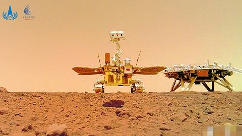 天问一号着陆火星首批科学影像图公布,航天局:探测任务圆满成功