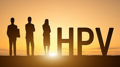研究称男性打HPV疫苗能降低7成感染,但现在给女性的产能都还不够