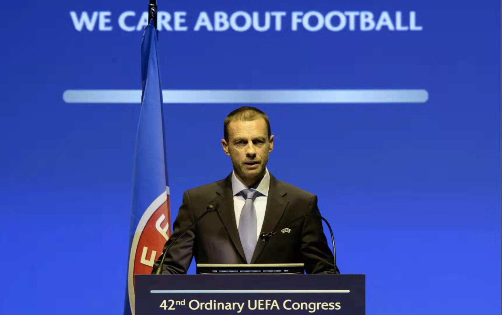 天富娱乐会员欧超闹剧落幕,欧足联暂停对涉事俱乐部纪律调查程序