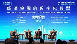 央行穆长春详解数字人民币钱包矩阵体系,与支付机构不是竞争关系丨2021陆家嘴论坛