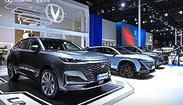 """持续推进""""香格里拉计划"""",长安汽车发布蓝鲸iDD混动系统 2021重庆车展"""