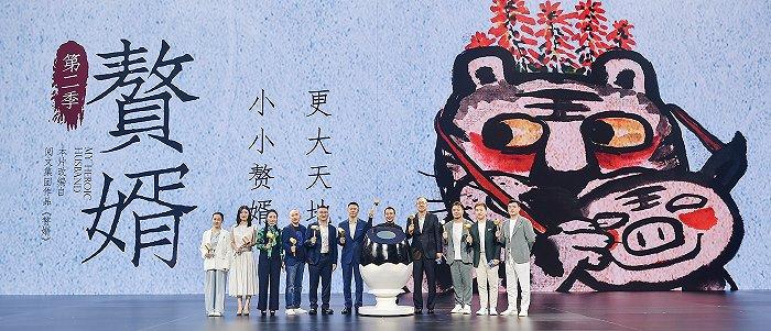 天富在线平台腾讯影业、新丽传媒、阅文影视联合发布70个影视项目 《赘婿》第二季正式启动