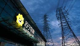 """【深度】苏宁十年转型路:从家电零售""""霸主""""到卖股份求生"""