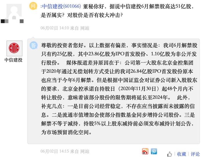 """凤凰城代理注册南京证券打破限售股解禁""""魔咒"""",年内还有10家券商将临大考,如何影响股价?"""