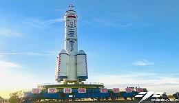 神舟十二号载人飞船明日发射,发布会披露空间站相关细节
