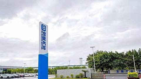 宝能新能源汽车集团落户广州,吸金120亿元