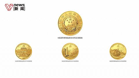 建党100周年纪念币来了,共9枚含10元、50元、100元三种面额