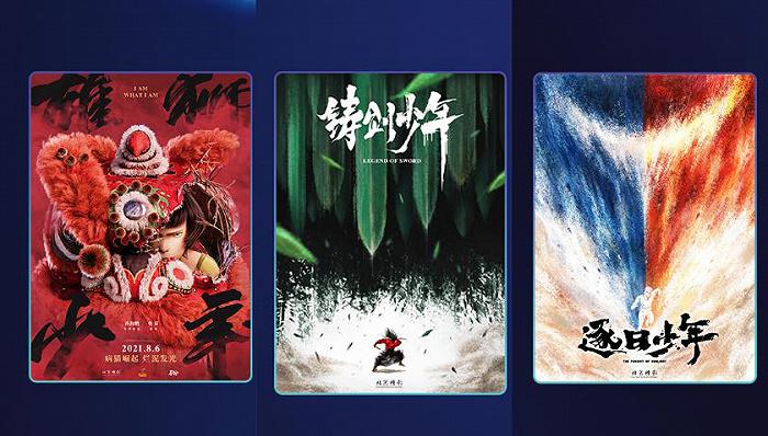 """天富在线平台""""中国少年宇宙""""等11个项目亮相,新厂牌""""北京精彩""""想怎么做?"""