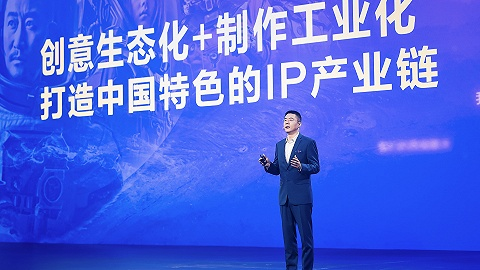 对话腾讯副总裁程武:创意无法工业化,但可以生态化