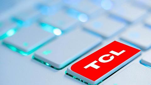 TCL科技推出6-7亿元回购计划,用于员工持股和股权激励