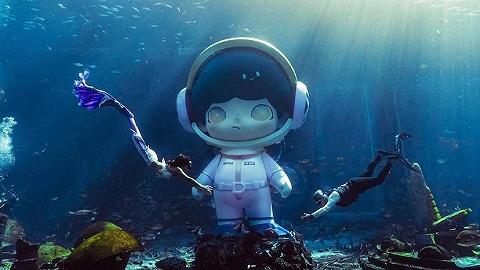 """泡泡玛特""""入住""""亚特兰蒂斯,DIMOO化身水下巨型潜水员"""