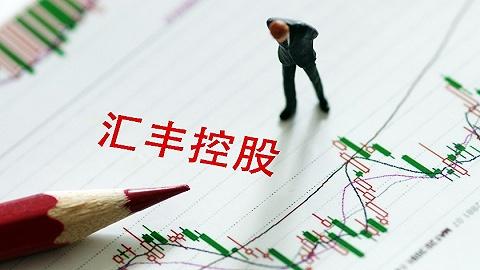 """汇丰控股收缩美国战线后又拟""""割肉""""法国零售银行,未来五年却要在亚洲投资60亿美元"""