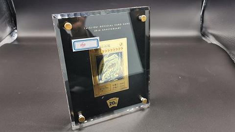 一张游戏卡牌拍卖价高达8732万元,律师:属恶意竞拍