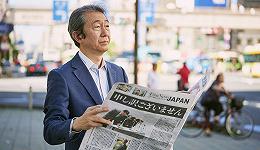 关注小人物得失,追问普通人的历史:《岩波日本史》的启示
