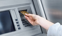直通部委 | 央行等推动降低ATM跨行取现手续费 三部门:探索发展家庭育儿共享平台