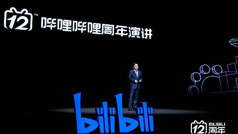 B站陈睿:过去一年封禁了超过84000个营销号