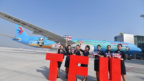 成都天府国际机场今日开航!